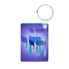 My Chai Keychains