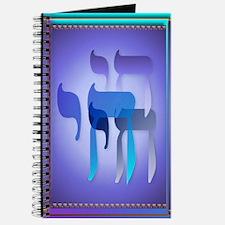 My Chai Journal