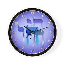 My Chai Wall Clock