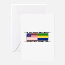 USA - Gabon Greeting Cards (Pk of 10)
