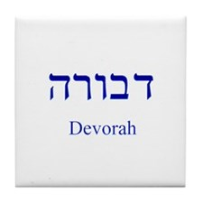 Cute Jewish name Tile Coaster