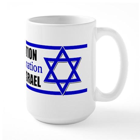 """I Stand With Israel"" Large Mug"