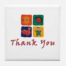 China Adoption Thank You Tile Coaster