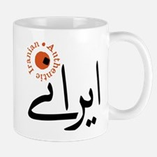 Irani Mug