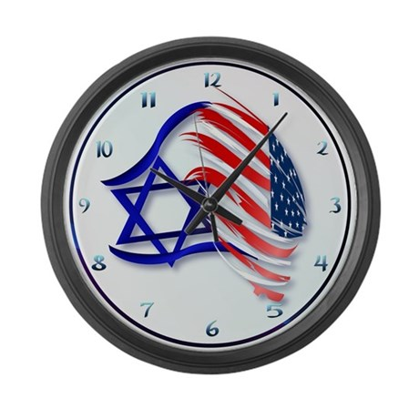 Stand With Israel Large Wall Clock