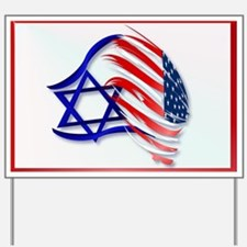 Stand With Israel Yard Sign