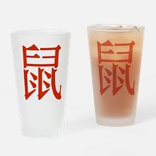 Chinese Zodiac Rat Pint Glass