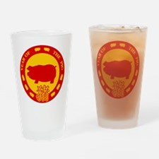 Year Of The Pig Drinking Glass