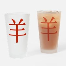 Chinese Zodiac Sheep Pint Glass