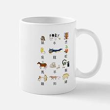 Chinese Zodiac Small Small Mug
