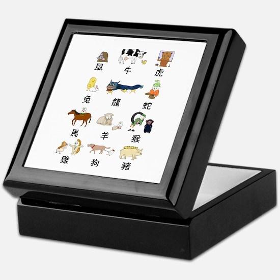 Chinese Zodiac Keepsake Box