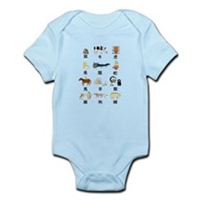 Chinese Zodiac Infant Bodysuit