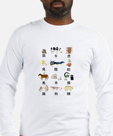 Chinese Zodiac Long Sleeve T-Shirt