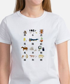 Chinese Zodiac Women's T-Shirt