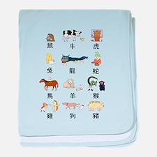 Chinese Zodiac baby blanket