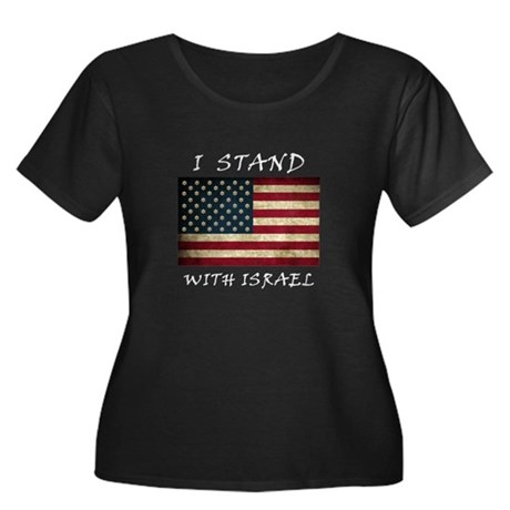I Stand with Israel Women's Plus Size Scoop Neck D