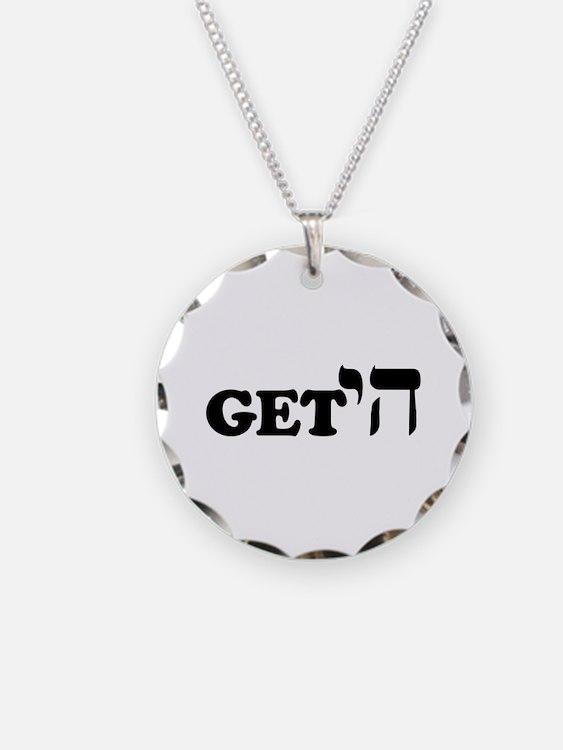 Get Chai Necklace