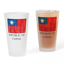 Republic of China Flag Pint Glass