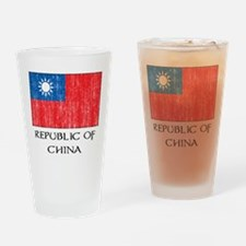 Republic of China Flag Pint Glass
