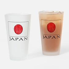 Japan Flag Pint Glass