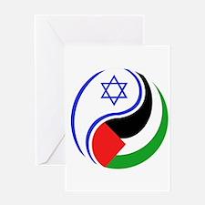 Unique Palestine Greeting Card
