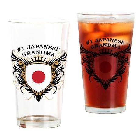 Number One Japanese Grandma Pint Glass