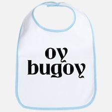 Oy Bugoy Bib for the Filipino Jewish Baby