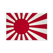 Japanese Rising Sun Flag Rectangle Magnet (10 pack