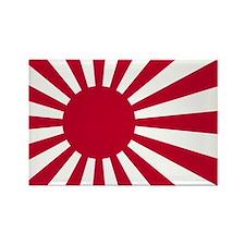 Japanese Rising Sun Flag Rectangle Magnet