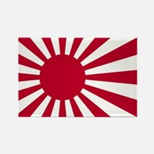 Japanese Rising Sun Flag Rectangle Magnet