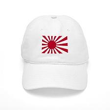 Japanese Rising Sun Flag Baseball Cap