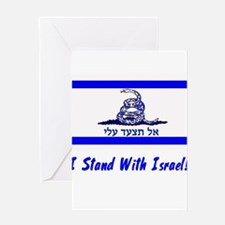 Stand With Israel Greeting Card