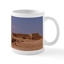 Masada Small Mug