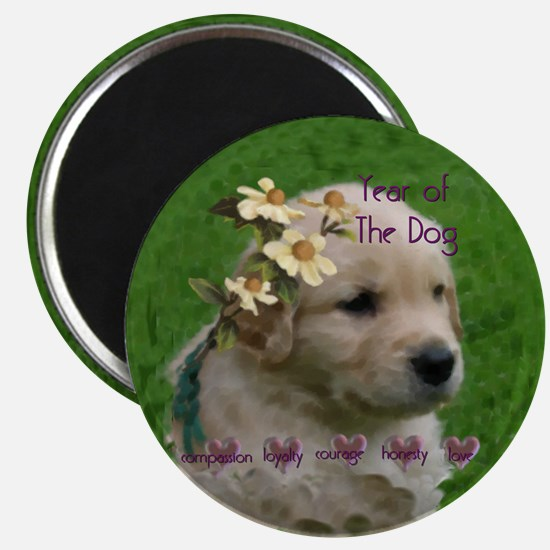 Year of the Dog 01 Magnet