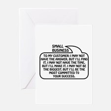 Small Business Bubble 1 Greeting Card