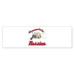 Awesome Being Russian Sticker (Bumper 50 pk)