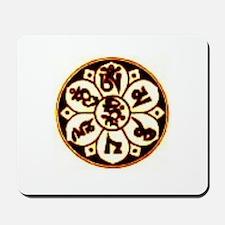 Buddhism Thoughts Mousepad