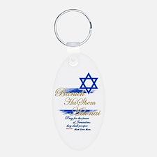 Baruch HaShem Adonai - Keychains