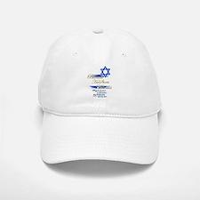 Baruch HaShem Adonai - Baseball Baseball Cap