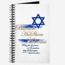 Baruch HaShem Adonai - Journal