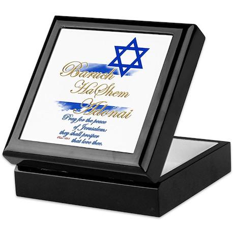 Baruch hashem adonai keepsake box by kazurisana for Bat box obi