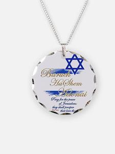 Baruch HaShem Adonai - Necklace