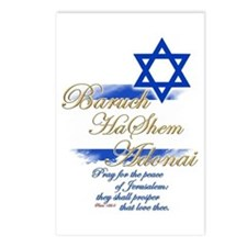 Baruch HaShem Adonai - Postcards (Package of 8)