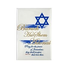 Baruch HaShem Adonai - Rectangle Magnet