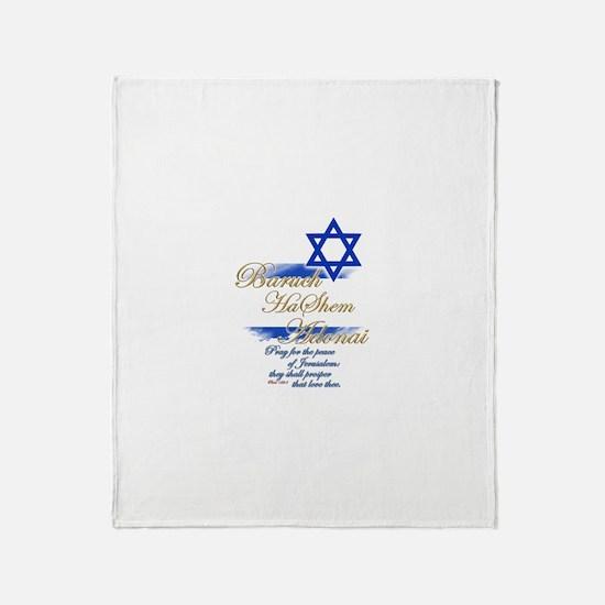 Baruch HaShem Adonai - Throw Blanket