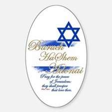 Baruch HaShem Adonai - Sticker (Oval)