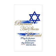 Baruch HaShem Adonai - Decal