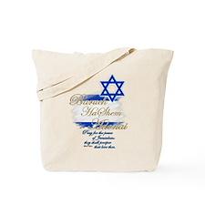 Baruch HaShem Adonai - Tote Bag