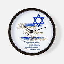 Baruch HaShem Adonai - Wall Clock