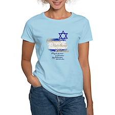 Baruch HaShem Adonai - T-Shirt